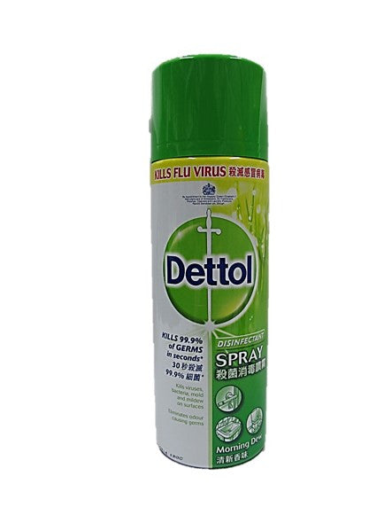 Dettol Disinfectant Spray