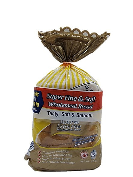 Gardenia Super Fine & Soft Wholemeal Bread Tasty, Soft & Smooth 400g