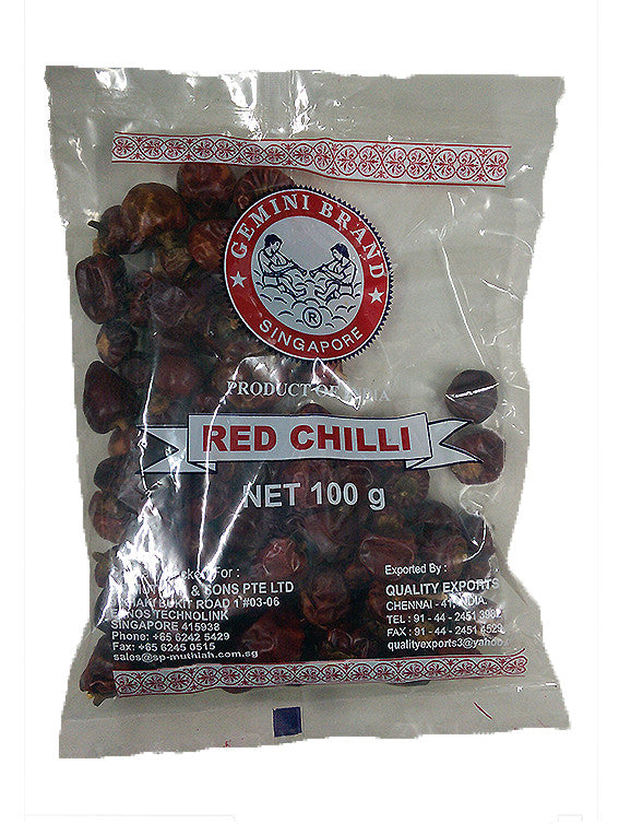 Gemini Brand Dried Red Chilli 100g