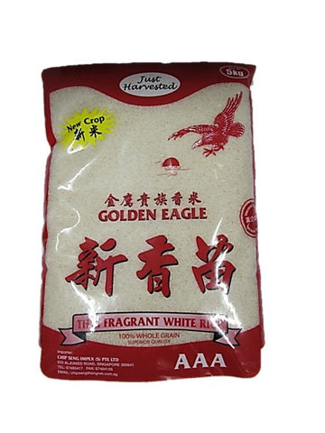 Golden Eagle AAA Thai Fragrant White Rice New Crop 5kg