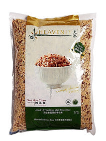 Heavenly Grade A Thai Hom Mali Brown Rice 2.5kg