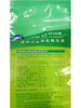 Australian Kangaroo Brand Low GI Rice (Suitable for Diabetics) 2kg