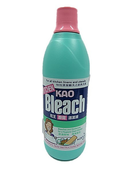 Kao Bleach for Kitchen (for all Kitchen Linens and Utensils) 600ml