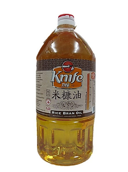 Knife Rice Bran Oil Naturally Cholesterol Free 2L