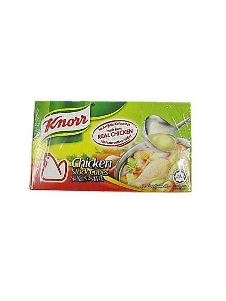 Knorr Seasoning Cubes