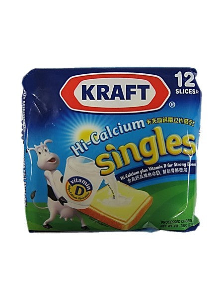 Kraft Hi-Calcium Singles Cheddar Cheese 12 Slices