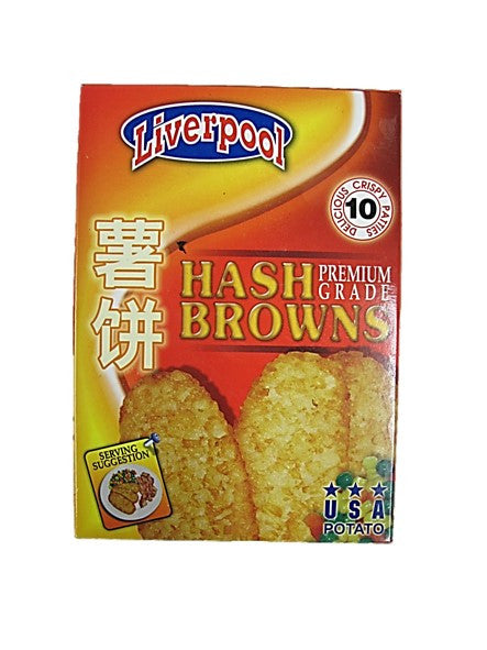 Liverpool Premium Grade Hash Browns 10 Patties
