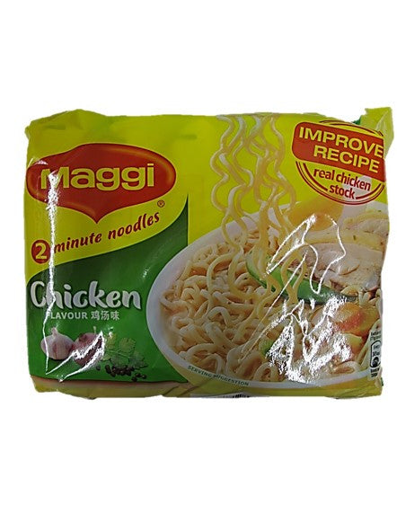 Maggi Chicken Flavour Instant Noodle 5 Packets Pack