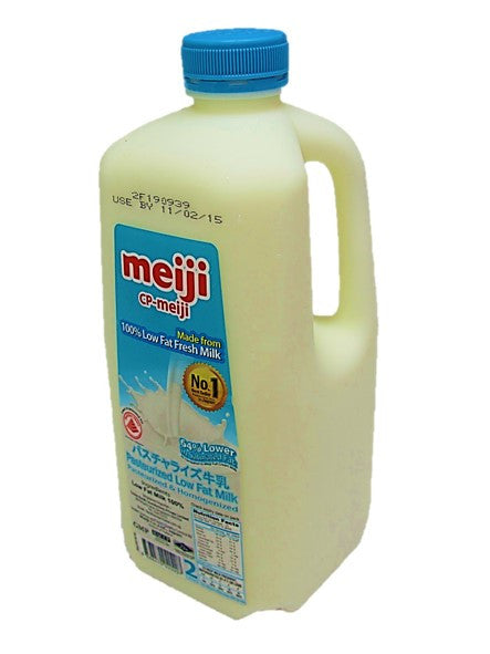 Meiji Low Fat Fresh Milk 2L