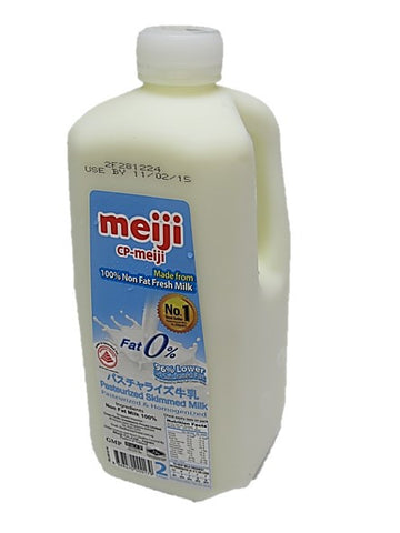 Meiji Non-Fat Pasteurized Skimmed Milk 2L
