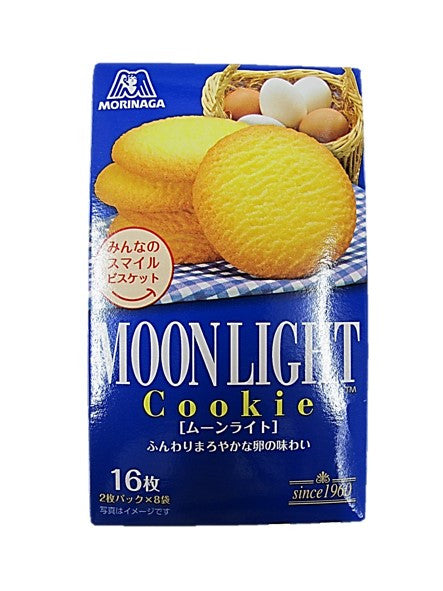 Morinaga Moonlight Cookie (2 Packs x 8 Biscuits) 129g