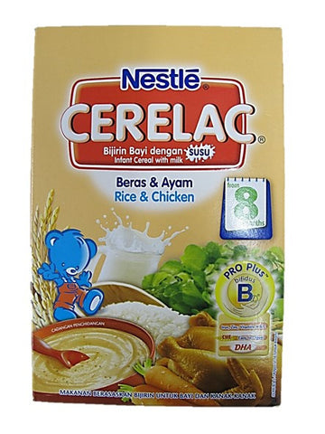 Nestle Cerelac (Infant Cereal with Milk) Rice & Chicken From 8 Months 250g Packet