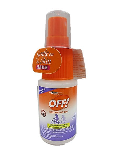 OFF! Insect Repellent Spray 28g