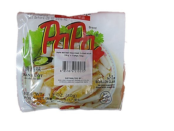 Papa Instant Kua Chap Clear Soup (5 Packets x 50g)