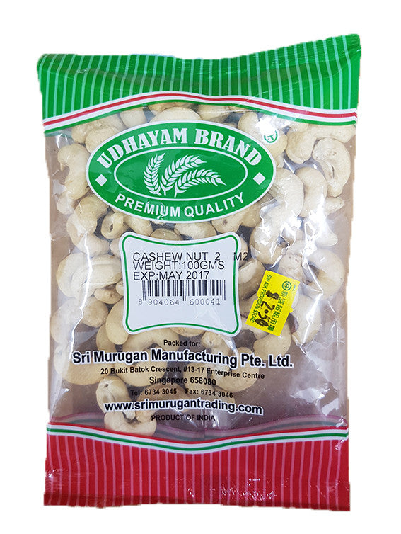 Udhayam Brand Cashew Nuts Packet 100g