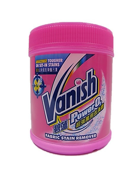 Vanish Power O2 Fabric Stain Remover