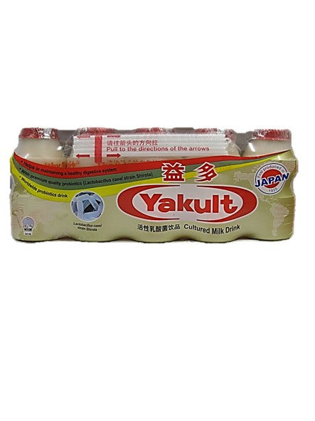 Yakult All Original Flavour (5 Bottles)