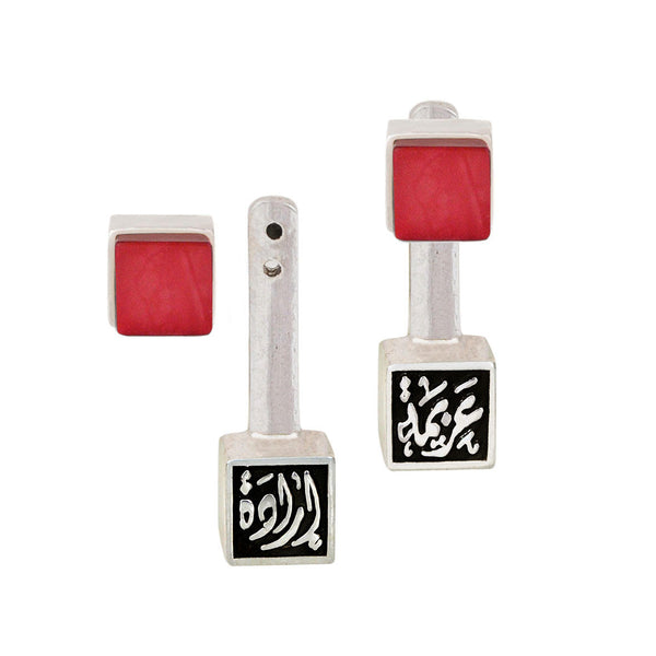 City Grid Earrings - Jude Benhalim