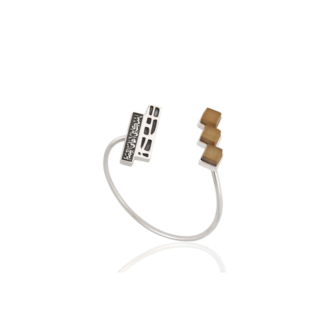 Building Blocks Bracelet - Jude Benhalim