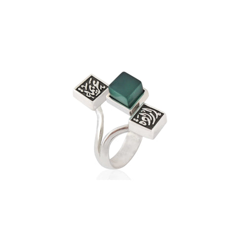 Building Blocks Ring - Jude Benhalim