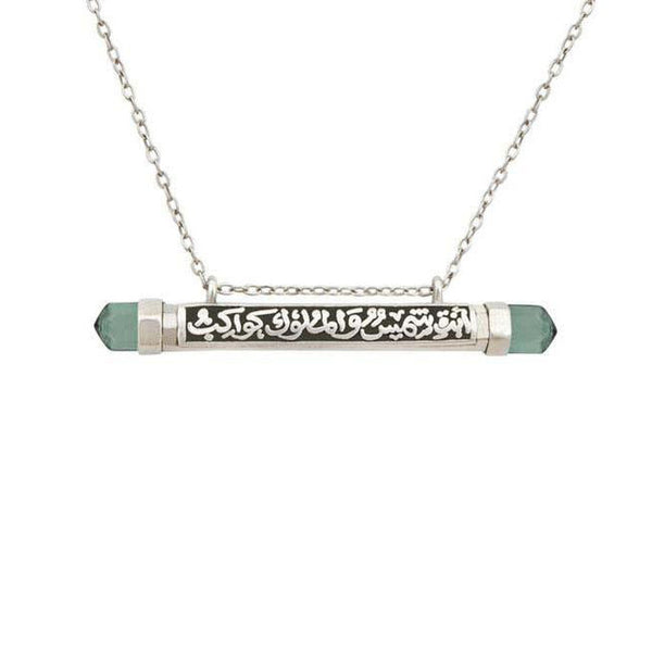 Cosmic Ray Necklace - Jude Benhalim