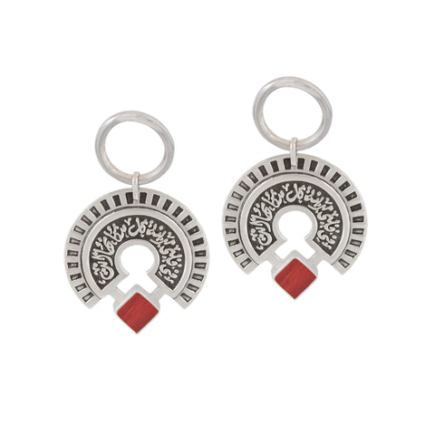 Roundabout Earrings - Jude Benhalim