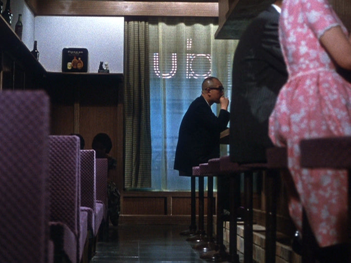 Ozu End of Summer bar scene