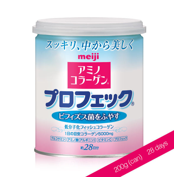 Amino Collagen Profec 3 for S$79.90 (OUT OF STOCK)
