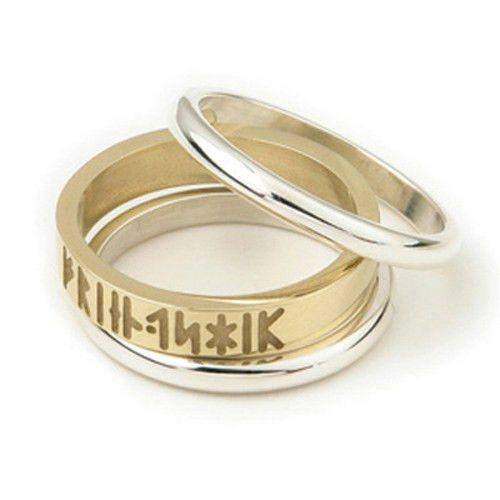 9ct Yellow Gold Runic Ring with Two Silver Side Rings - R235