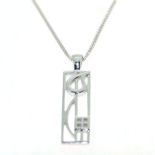 Cairn Sterling Silver Mackintosh Pendant - P522-Ogham Jewellery