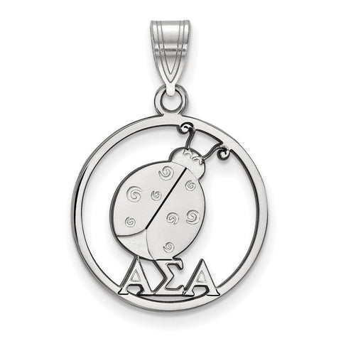 Alpha Sigma Alpha Small Circle Pendant