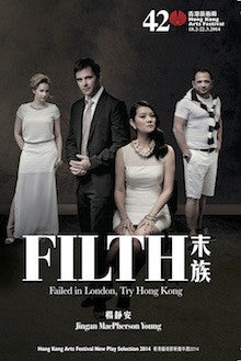 FILTH (Failed in London, Try Hong Kong)