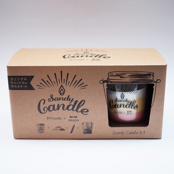 Sandy Candle Set (YELLOW & ORANGE)