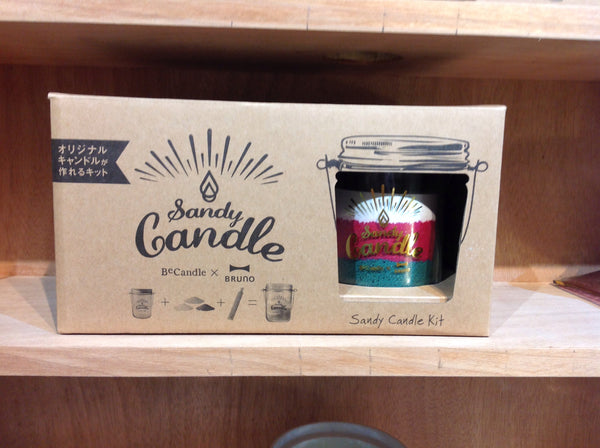 Be candle Bruno set