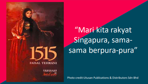 Book cover of 1515 by Faisal Tehrani