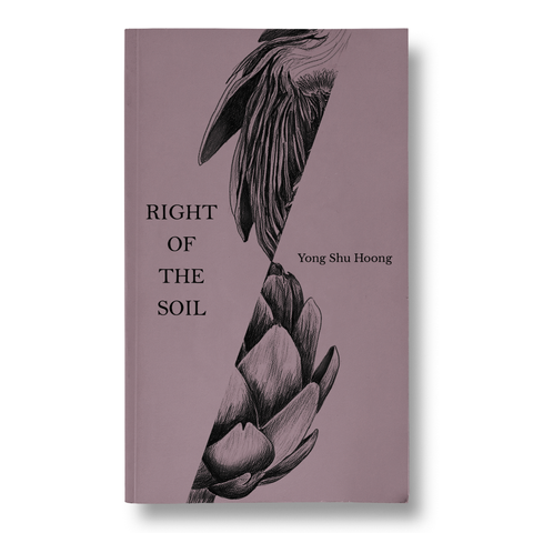 Right of the Soil by Yong Shu Hoong