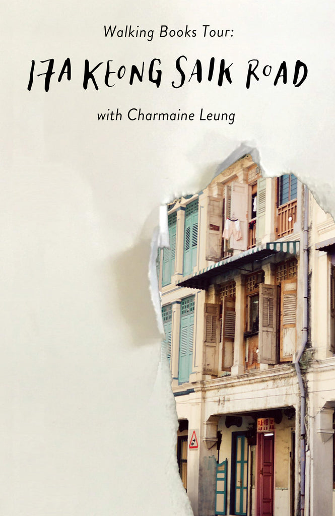 Walking Books Tour: 17A Keong Saik Road with Charmaine Leung