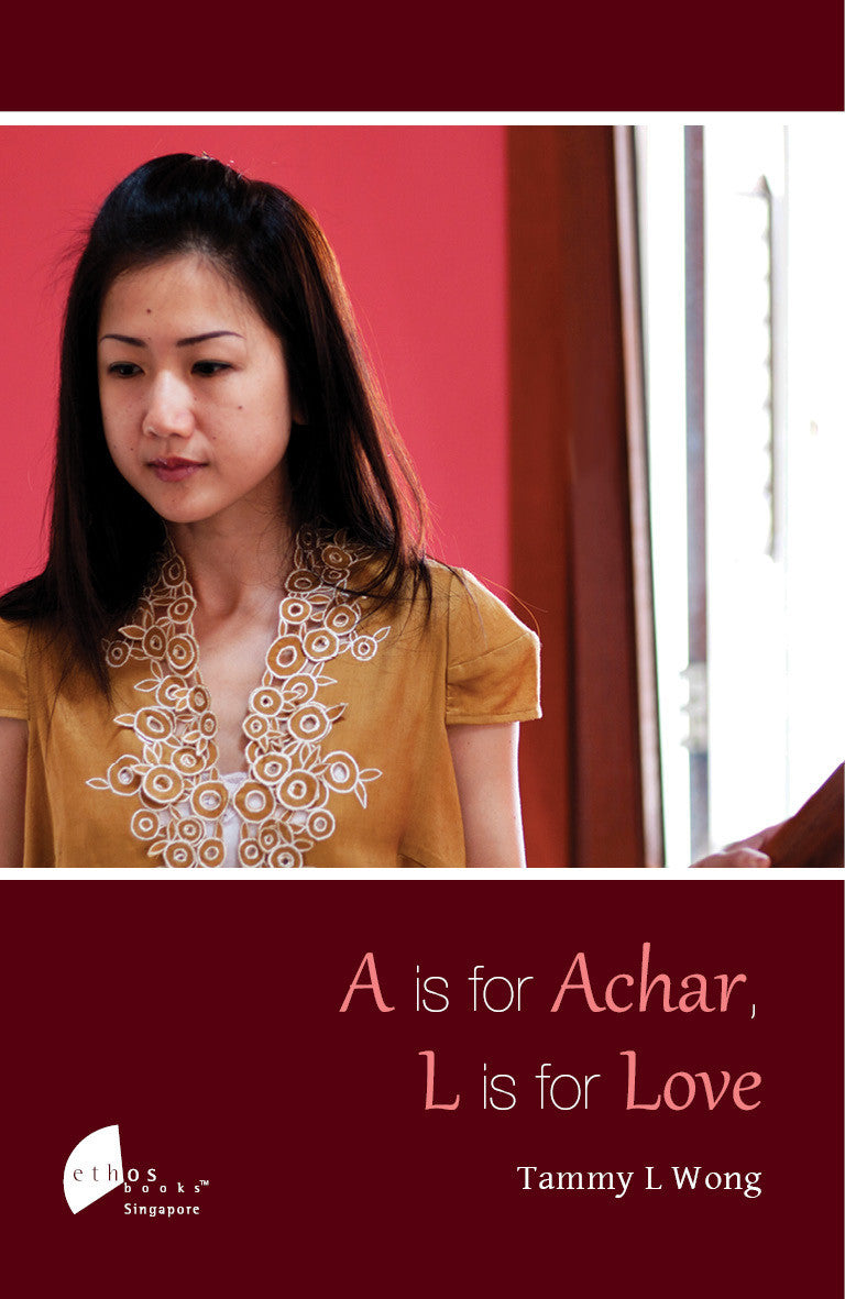 A is for Achar, L is for Love - Ethos Books