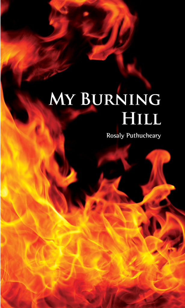 My Burning Hill - Ethos Books