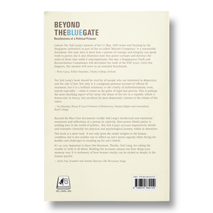 Beyond the Blue Gate: Recollections of a Political Prisoner by Teo Soh Lung