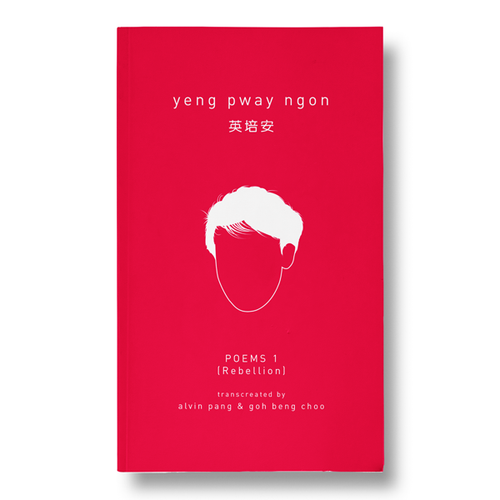 Yeng Pway Ngon Poems 1: Rebellion