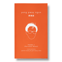 Load image into Gallery viewer, Yeng Pway Ngon Poems 2: Personal Notes by Yeng Pway Ngon
