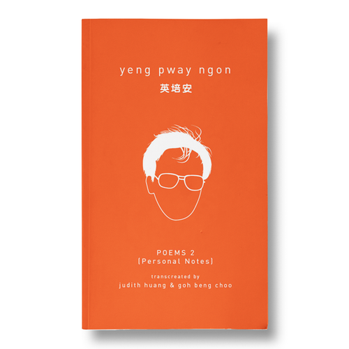 Yeng Pway Ngon Poems 2: Personal Notes by Yeng Pway Ngon