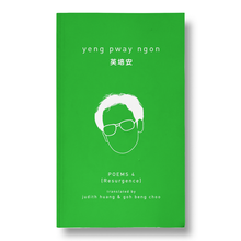 Load image into Gallery viewer, Yeng Pway Ngon Poems 4: Resurgence by Yeng Pway Ngon