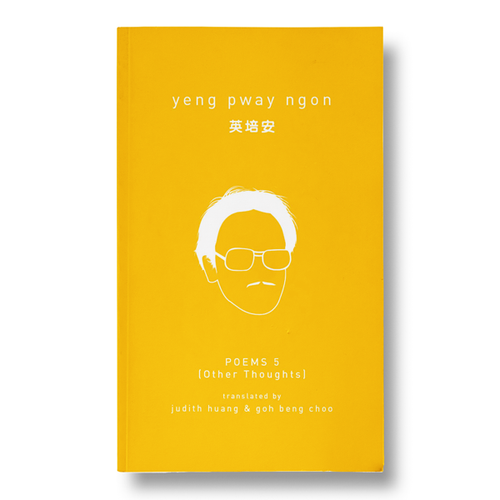 Yeng Pway Ngon Poems 5: Other Thoughts by Yeng Pway Ngon
