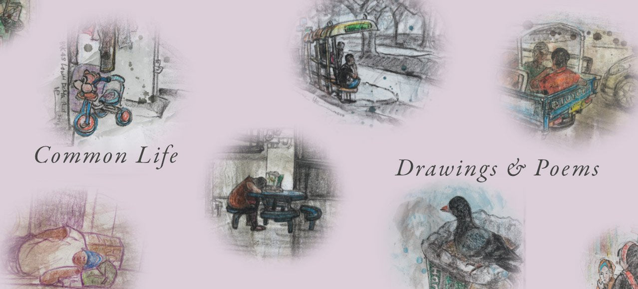 Common Life: Drawings and Poems by Ho Chee Lick and Anne Lee Tzu Pheng