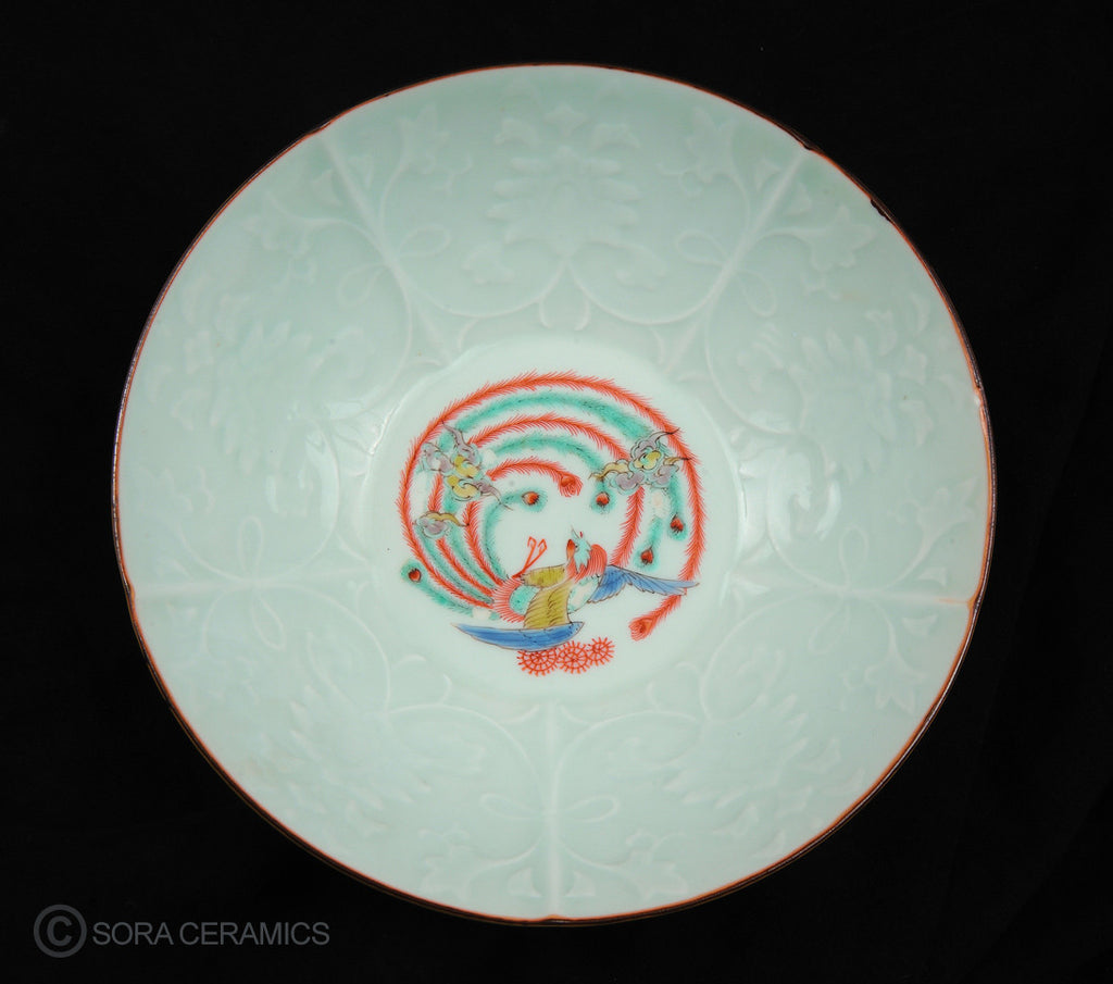 Imari bowl, large, celadon with central design