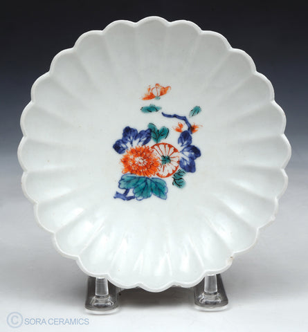 Imari small dish, petalled rim, white with center polychrome design