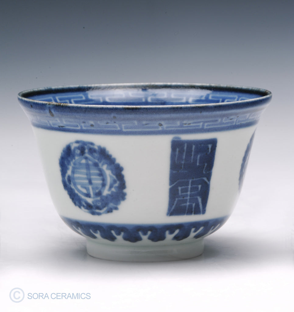 Imari choko cup deep blue and white