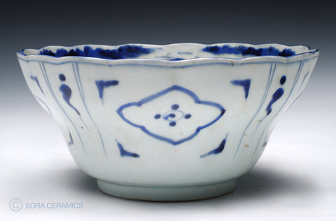Imari bowl, large, blue and white